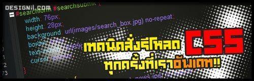 d44 css versioning auto update cache html5