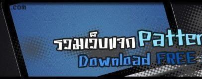 d57 download free patterns photoshop