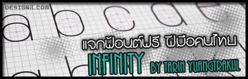 d60 free font download infinity