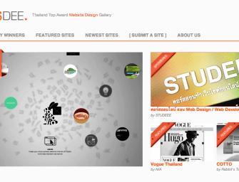 รวมเว็บไทยสวย ๆ ดีไซน์เด็ด ๆ ใน CSSDEE.com