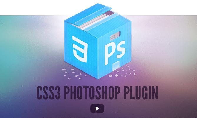 ปลั๊กอิน Photoshop ที่ช่วยแปลง Layer Style เป็นโค้ด CSS3