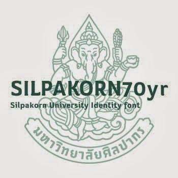 SILPAKORN70yr02