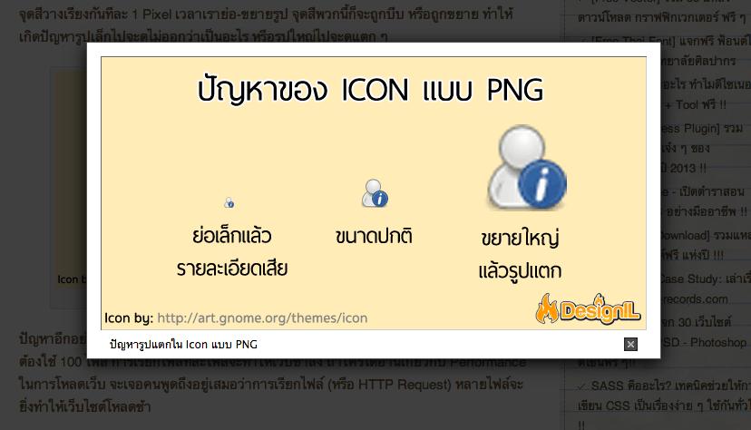 designil popup image