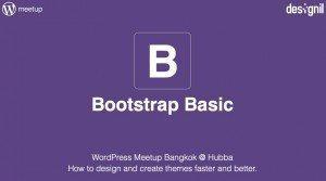 twitter bootstrap basic slide 1