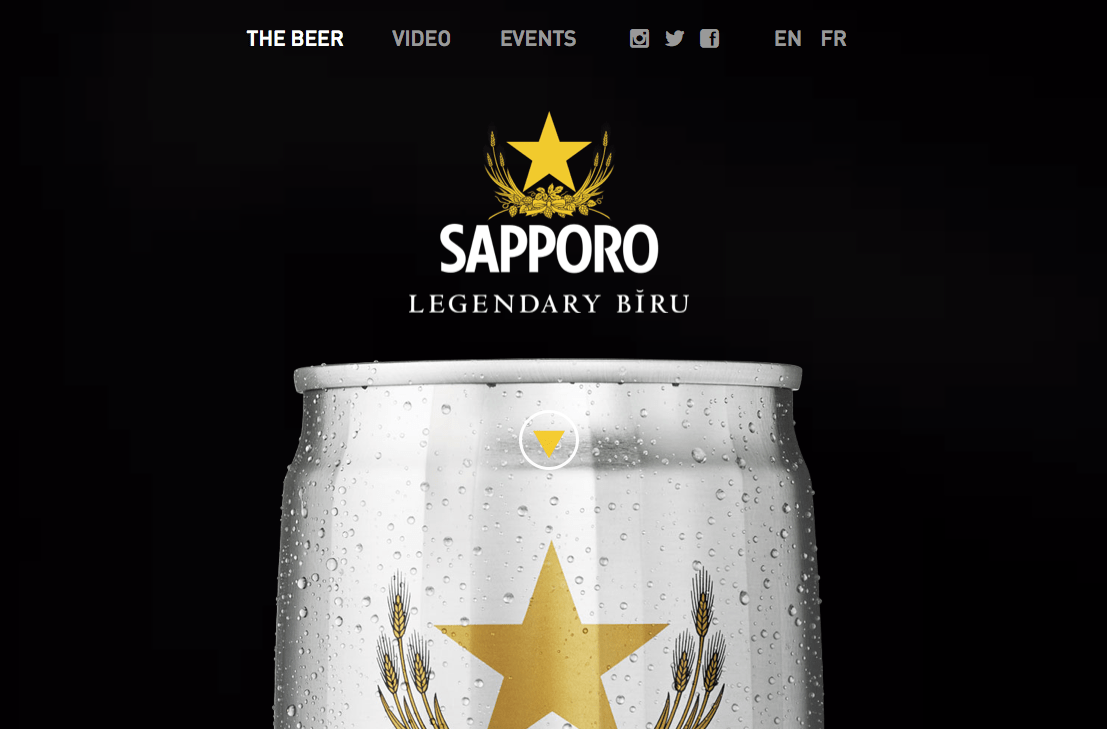 Sapporo Beer Website