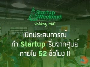 startup weekend chiang mai 1