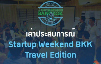 startup weekend travel edition