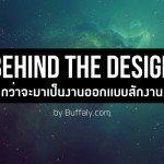 behind-the-design-process-thai