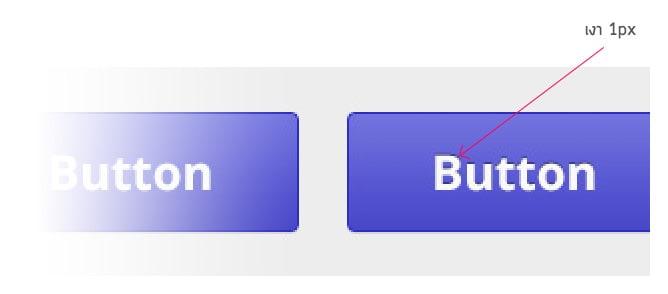 button-1px-06c