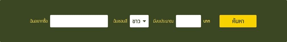 sentence-search