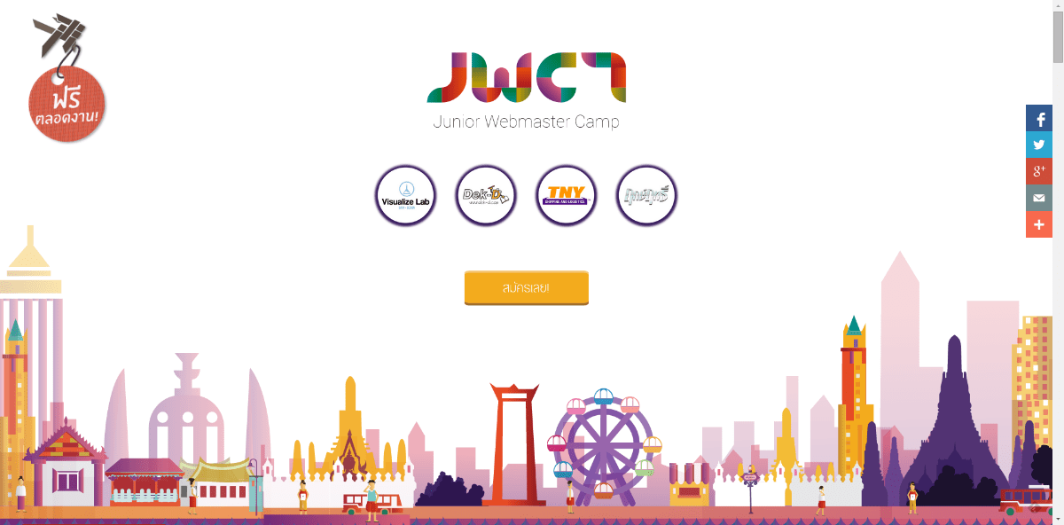 junior-webmaster-camp-website