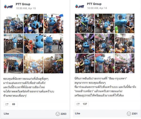 Godji Line Gallery Songkran