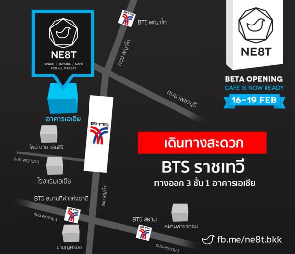 แผนที่ Ne8t