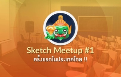 sketch meetup thailand