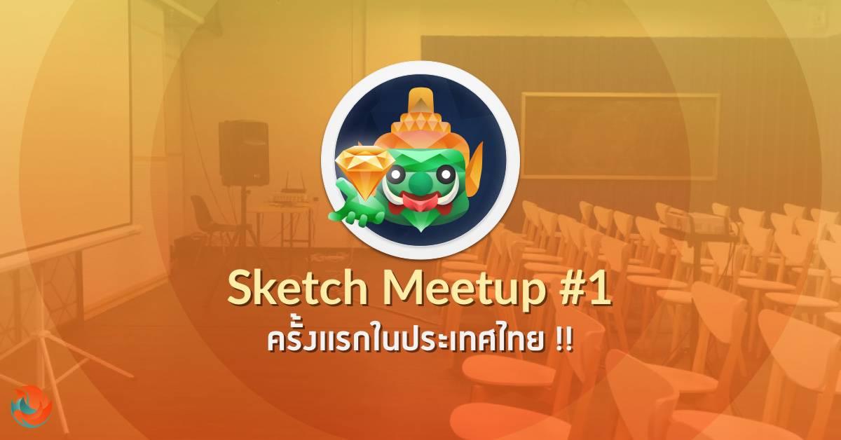 sketch meetup thailand