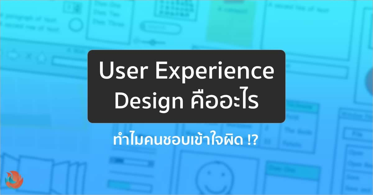 user experience design1