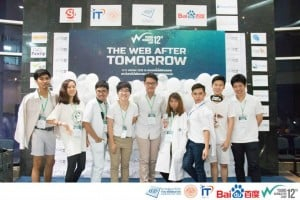 young webmaster camp activity