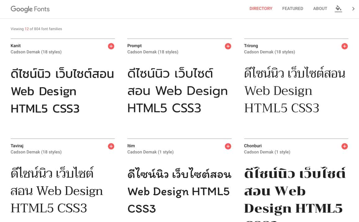 how to download fonts from google fonts