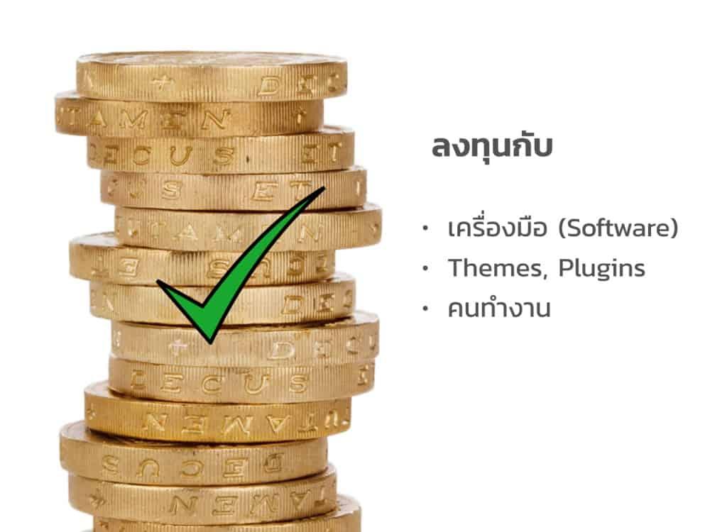 freelance-investment