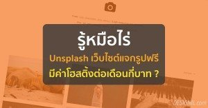 designil unsplash free