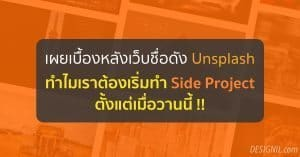 unsplash free photo