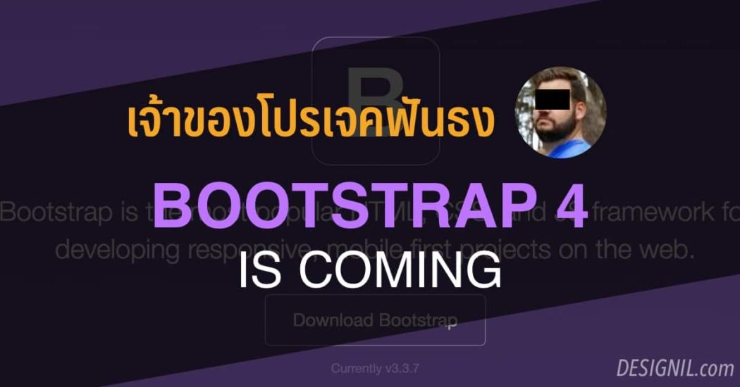 bootstrap-4-coming