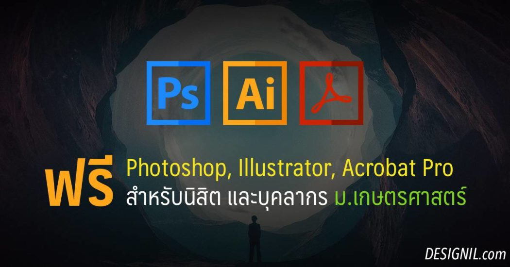 free ku photoshop illustrator