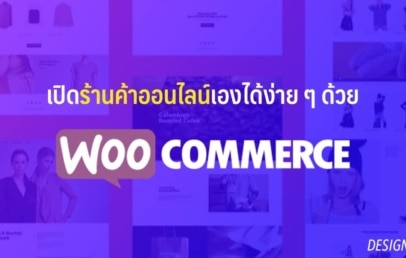 online shop woocommerce