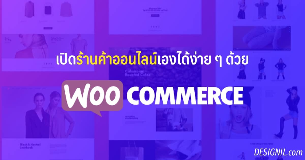 online shop woocommerce