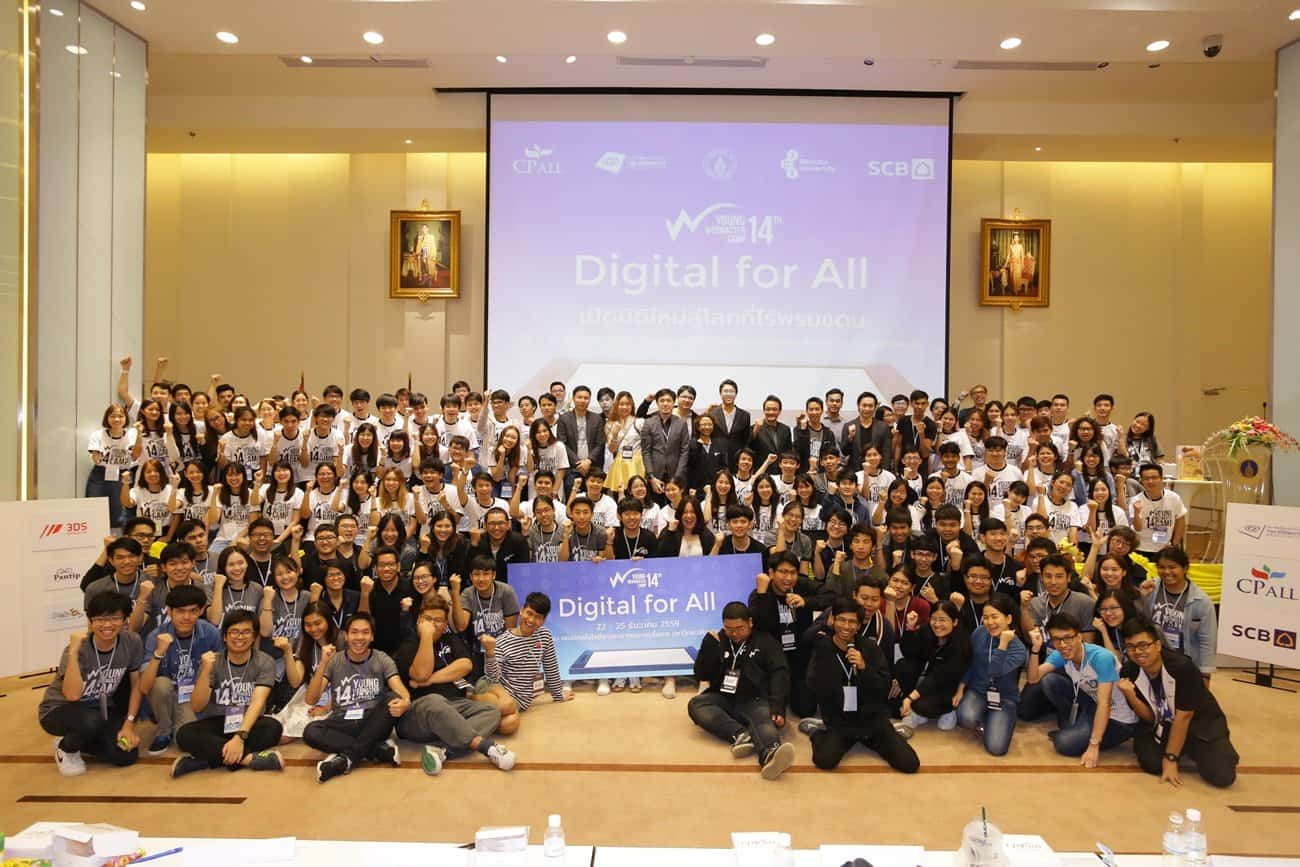 young-webmaster-camp-ywc14.jpg