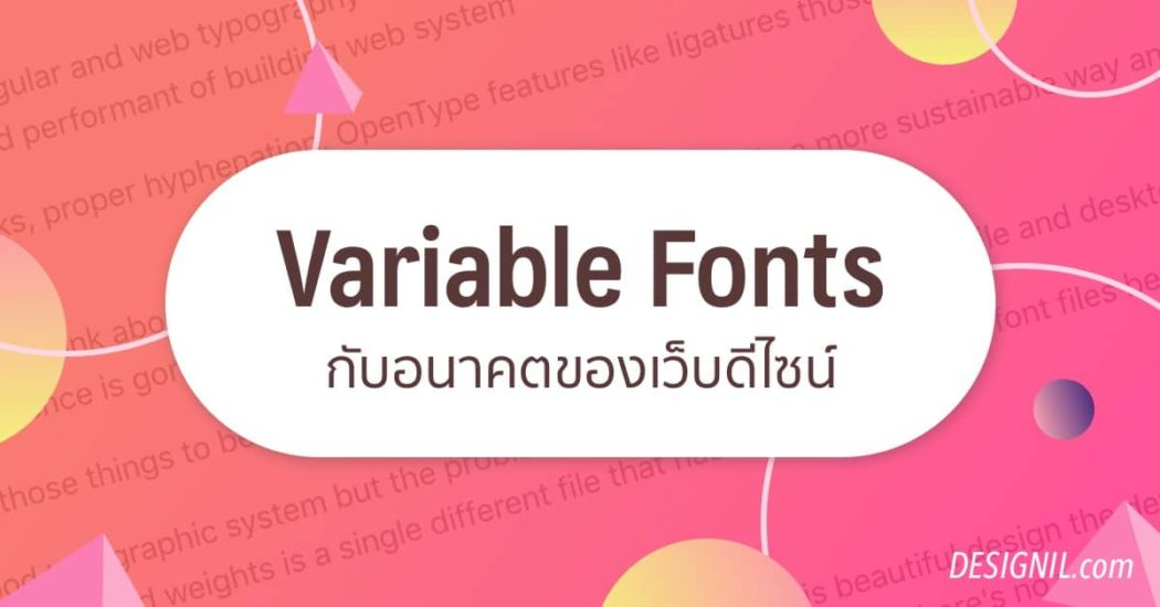 designil-Variable-fonts