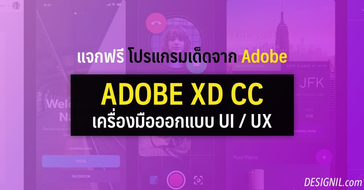 adobe xd free prototype design software uiux