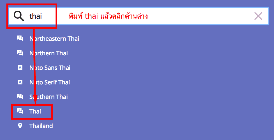 download-thai-noto-fonts