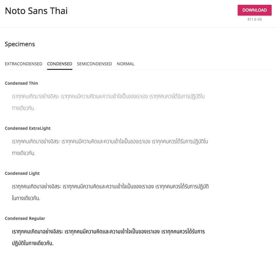 noto-thai-condensed-font