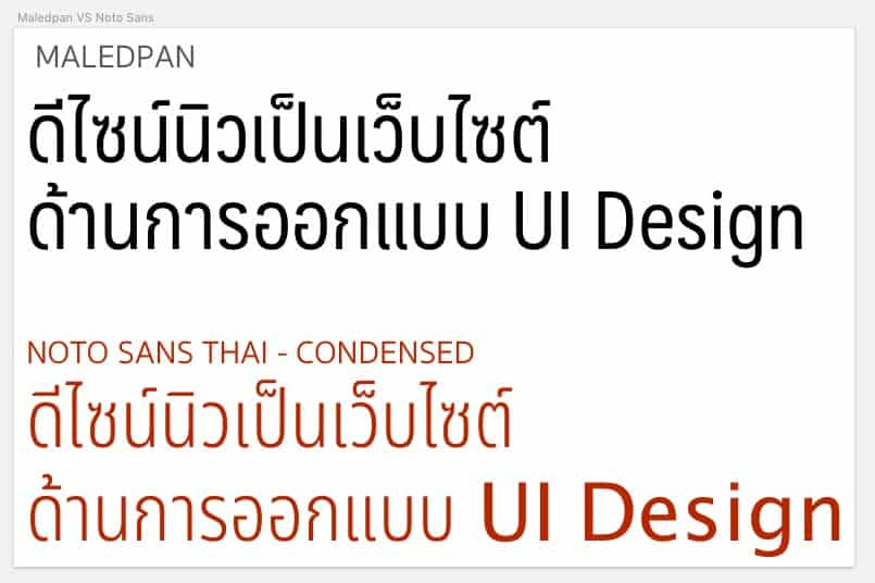 thai-condensed-font-compare
