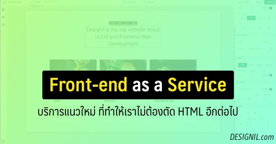frontend as a service html css