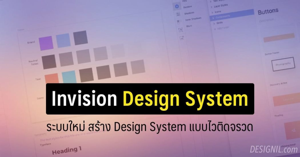 invision-design-system-manager-web-app