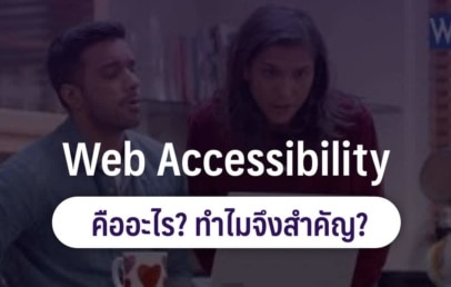 blog accessibility