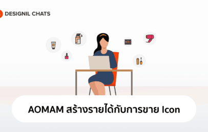 designil chats ep4
