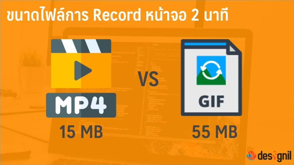 file size web speed gif mp4