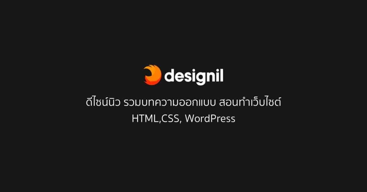 Designil homepage02