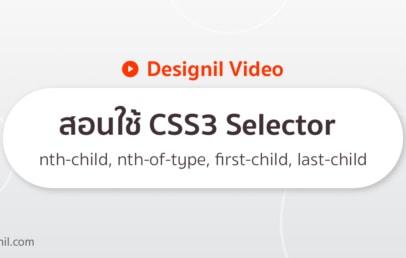css3 video