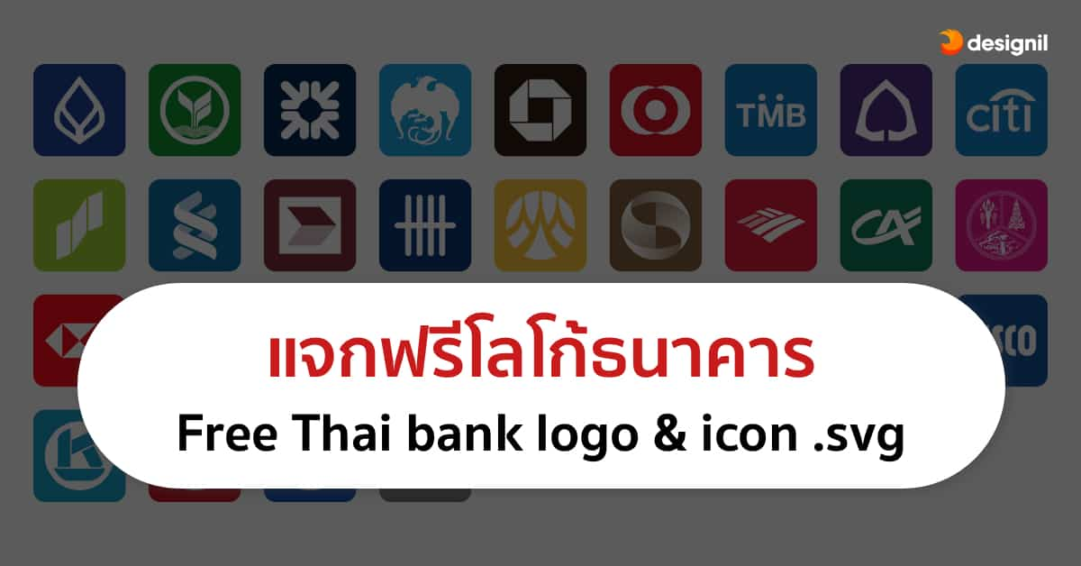 logo thai bank free download