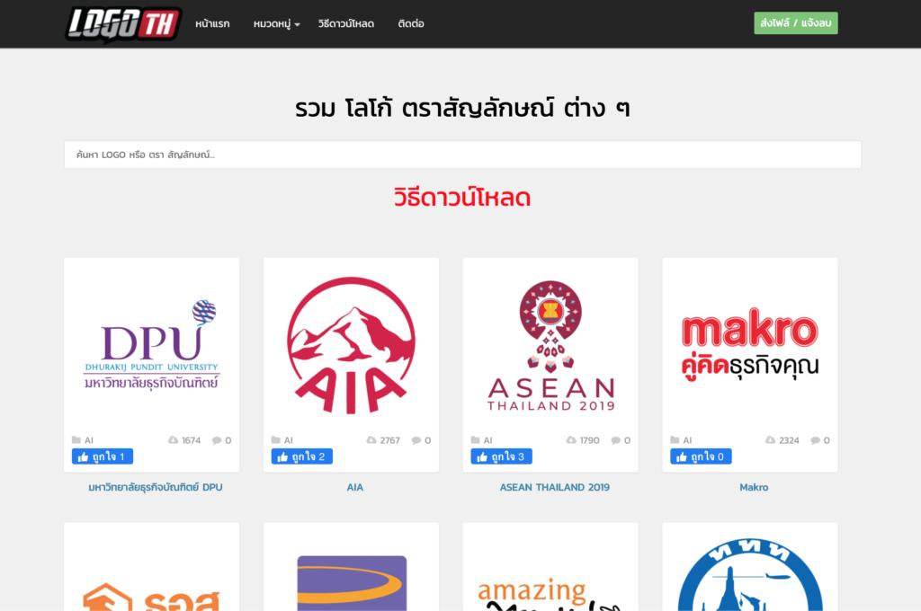 โลโก้สวยๆ ภาษาไทย