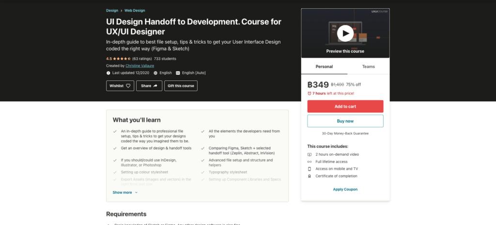 UI Design Handoff to Development. Course for UX/UI Designer