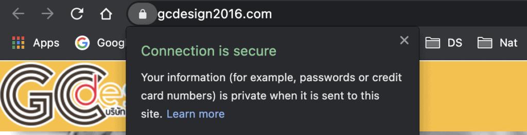ตัวอย่างเว็บไซต์ที่สร้างจาก Readyplanet มีระบบ HTTPS