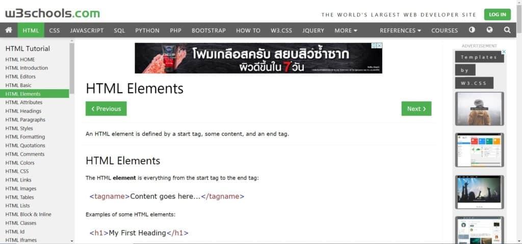 เรียนเขียนเว็บ w3school  web development