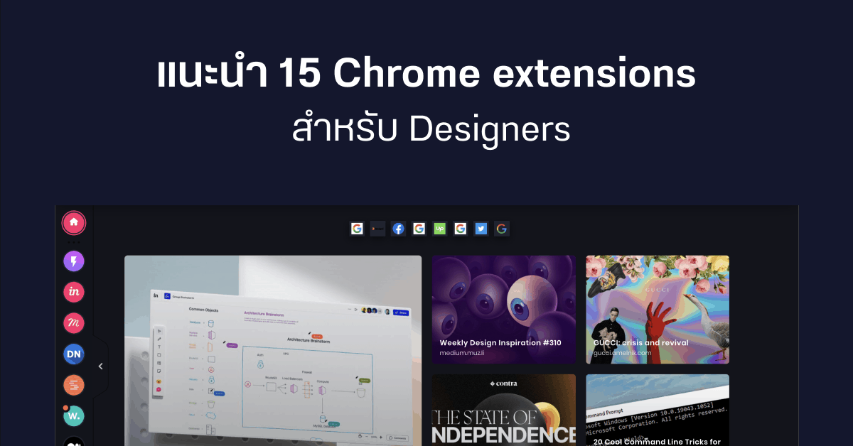 chrome extension designers2