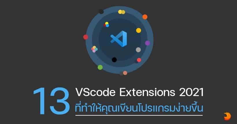 VScode 1