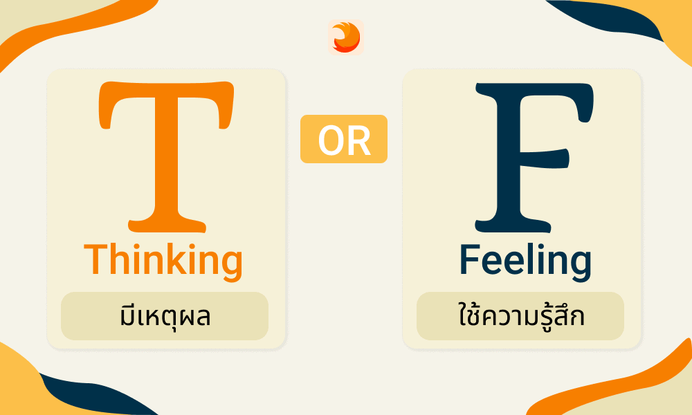 Thinking or Feeling MBTI it job